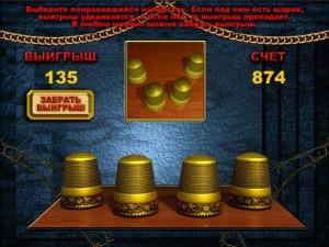 Игровой автомат Братва бонусная игра