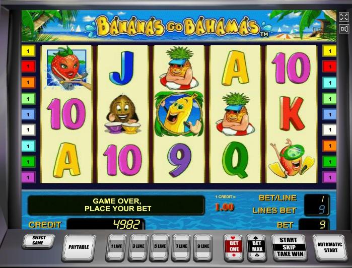 Старые игровые автоматы онлайн бананы игровые автоматы вход