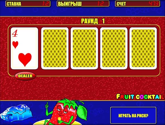 Игровой автомат Клубнички игра на удвоение