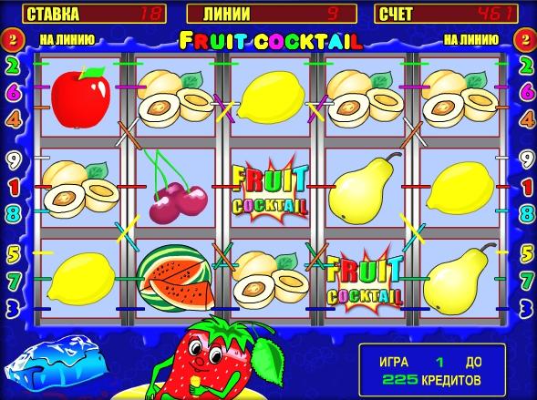 Игровой автомат Клубнички специальные символы